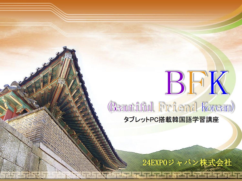 BFK01