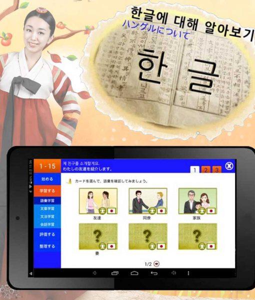 TabletShow960x960